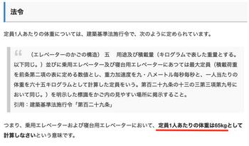 日本人の平均体重.jpg